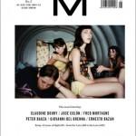 Copacabana Palace    Leica M - Magazine   January 2017