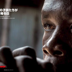 The Children's War  Newsweek Japan   February 2018